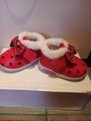 Чудові зимові ботиночки