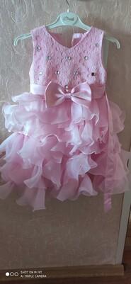 Чудова рожева сукня