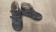 Ортопедические демисезонные кожаные ботинки р.26