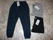 Спортивные брюки для мальчиков Glo-Story, 110-160 см