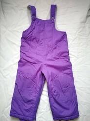 Комбенизон фиолетово цвета