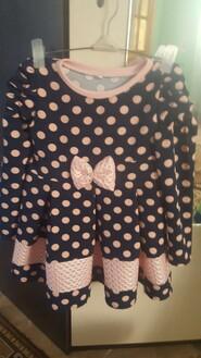 Платье нарядное в горошек