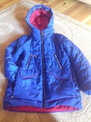 Синя курточка