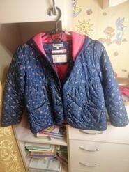 Классная синяя куртка в отличном состоянии