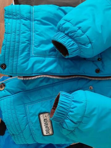 Куртка зима Lenne