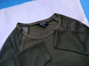 Стильная блузочка на девочку 10-11 лет. Трикотажная с рукавом сеткой