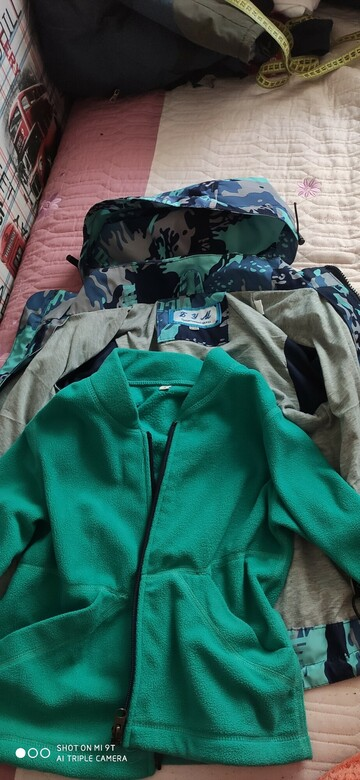 Деми куртка 2в1