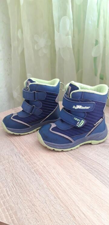 Ботинки термо B&G