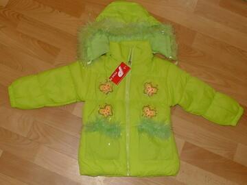 Теплая демисезонная куртка, р. 98, на 3 года.