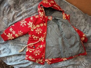 Демісезонна куртка-парка