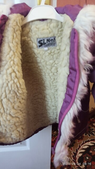 Фиолетовая зимняя куртка