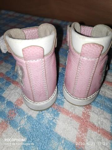 Розовые ортопедические босоножки сандали для девочки
