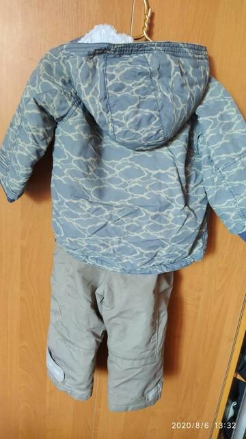 Комбинезон куртка+штаны