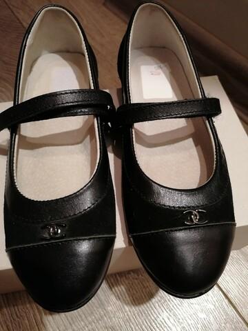 Туфли кожа 32 размер