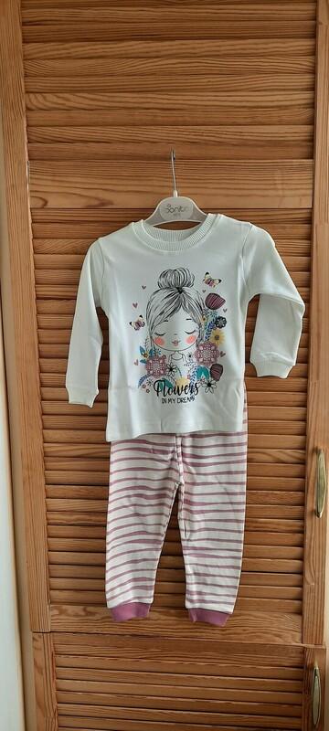 Пижама супер качество