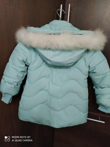 Голубая зимняя куртка