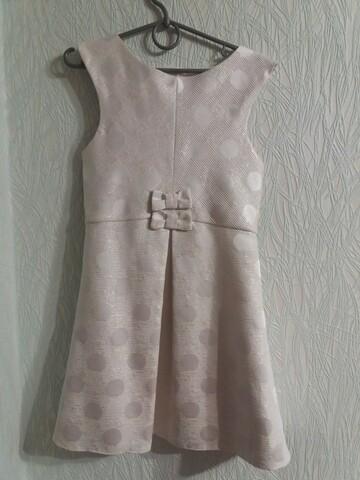 Сукня молочного кольору