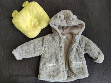 Куртка, кофта плюшевая 68 см