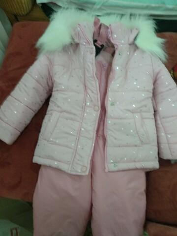 Комплект куртка штани зимові