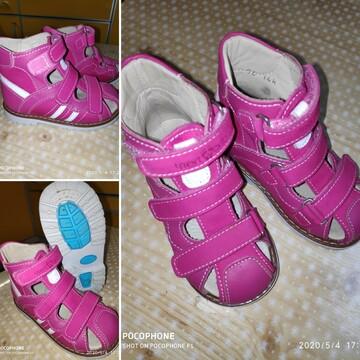 Яркие, красивые ортопедические босоножки сандали для девочки