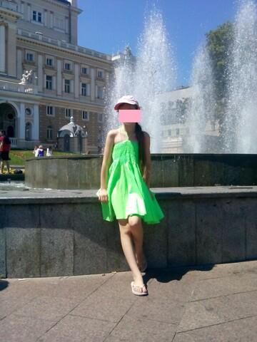 Сарафан солнце клеш ультрасалатового цвета