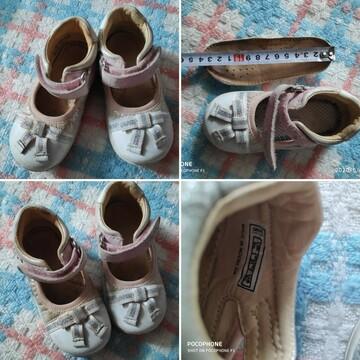 Туфли для девчушечки в хорошем состоянии фирмы Geox