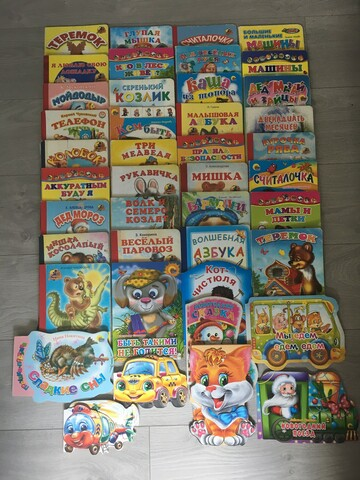 Книжки картонки