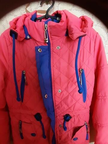 Детская демисезонная курточка жаклин, коралл. 36р