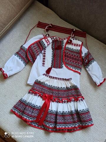 Украинский костюм.