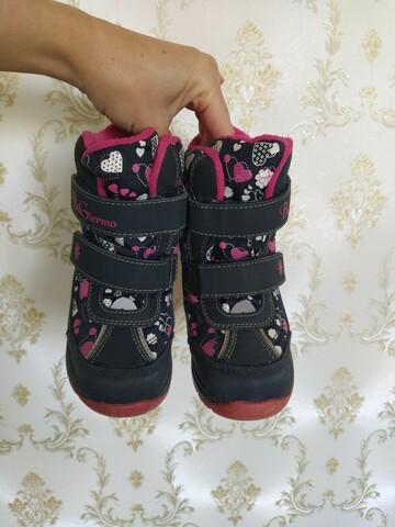 Зимові дитячі чоботи фірми B&G Termo