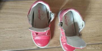 Красивые кожаные ботиночки р 23 14 см