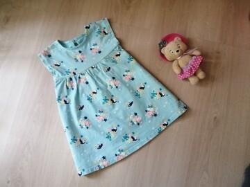 Платье Baby club с попугаями размер 86