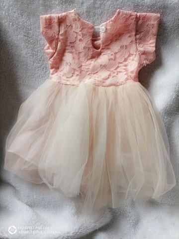 Красива сукня для принцеси