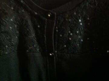 Чёрная красивая кофта.