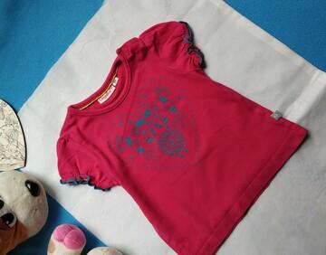 Трикотажная блузочка на 1 годик.