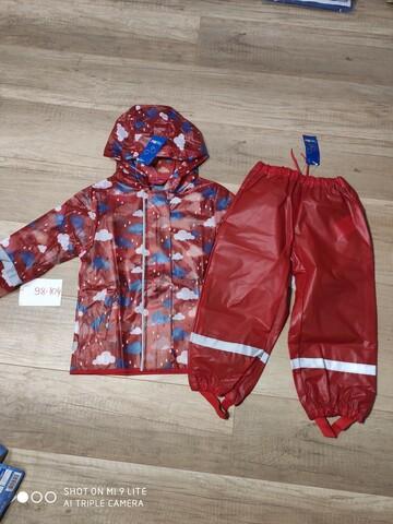 Куртка грязепруф и штаны полукомбез