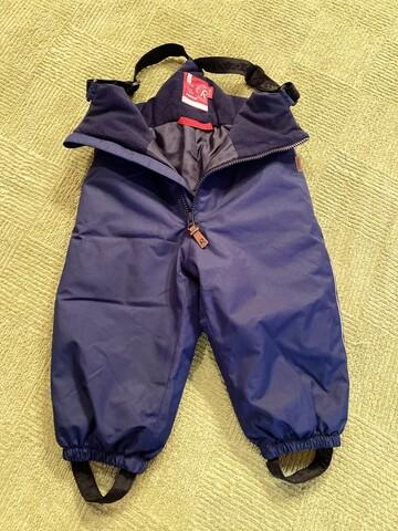Комбинезон (куртка + штаны)