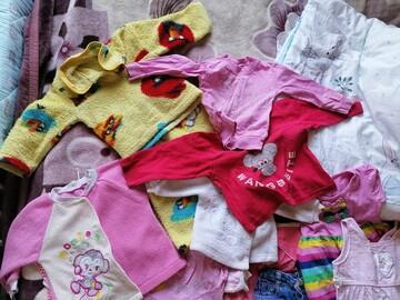 Пакет речей для дівчинки від 6 місяців до 1.5 року