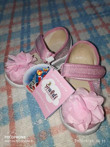 Розовые босоножки-тапочки-тапули фирмы Waldi на девочку.