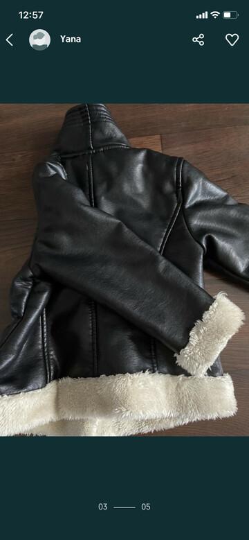 Куртка косуха утеплённая
