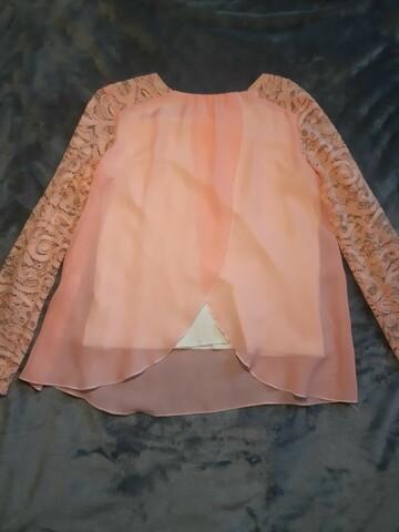 Кораловая блузочка
