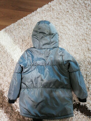 Утеплена демісезонна куртка