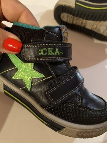 Ботинки Action :CKA зимние