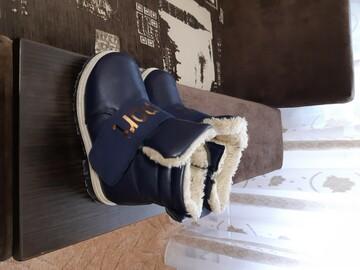 Ботинки зимние на девочку 2,5-3,5 года