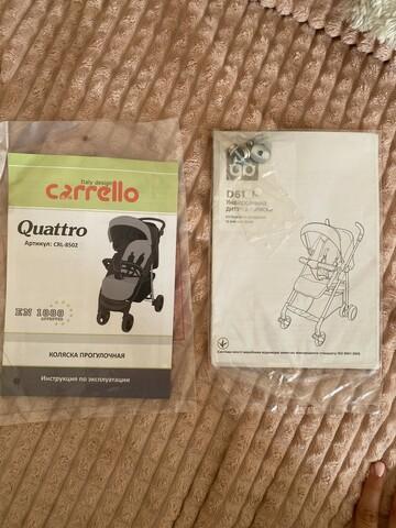Детская прогулочная коляска Carrello Quattro
