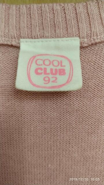 Кофта детская CoolClub