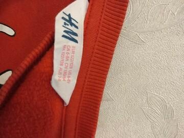 Реглан H&M