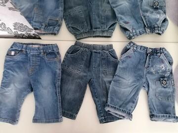 Класні джинси для маленьких модників