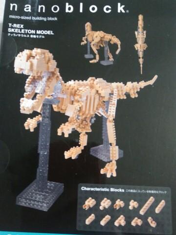 Динозавр из миниблоков