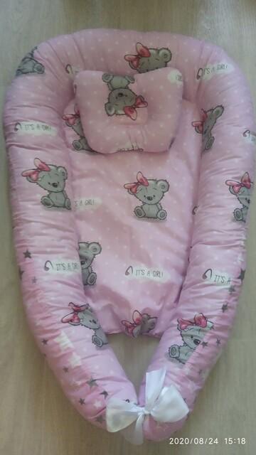 Кокон-гнездышко для сна с ортопедической подушечкой